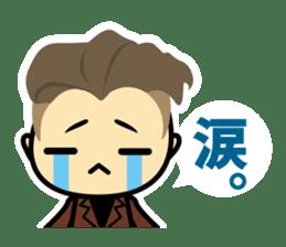 issei kun Sticker sticker #14069566