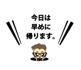 issei kun Sticker sticker #14069578