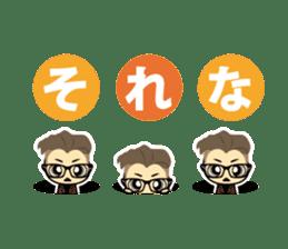 issei kun Sticker sticker #14069580