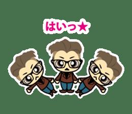 issei kun Sticker sticker #14069581