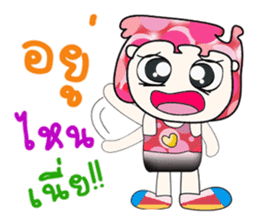 Hello!! my name is Yagami. ^__^ sticker #14071017