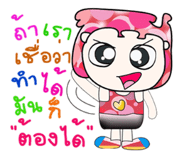Hello!! my name is Yagami. ^__^ sticker #14071047