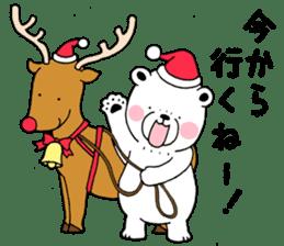 White bear Polvo Christmas version sticker #14071274
