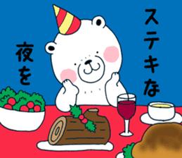White bear Polvo Christmas version sticker #14071277