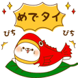 毒舌あざらしの☆お正月☆【動くスタンプ】