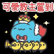 สติ๊กเกอร์ไลน์ BugCat-Capoo: Super Cute