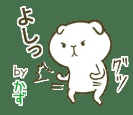 I am Kazu. sticker #14072088