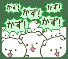 I am Kazu. sticker #14072089