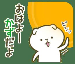 I am Kazu. sticker #14072090