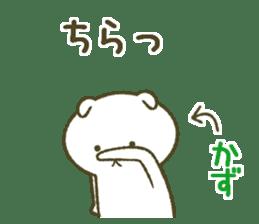 I am Kazu. sticker #14072093