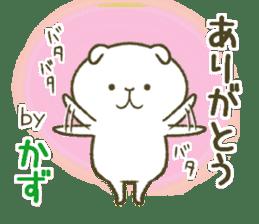 I am Kazu. sticker #14072096