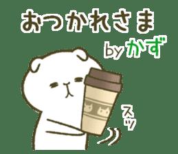 I am Kazu. sticker #14072097