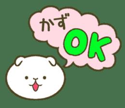 I am Kazu. sticker #14072098