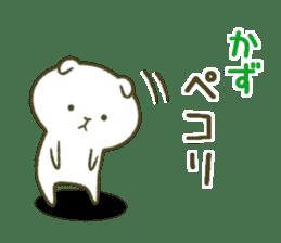 I am Kazu. sticker #14072099