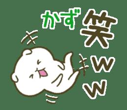 I am Kazu. sticker #14072102