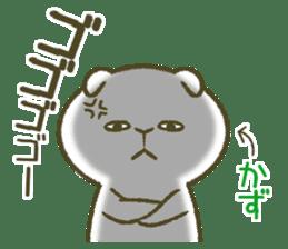 I am Kazu. sticker #14072103