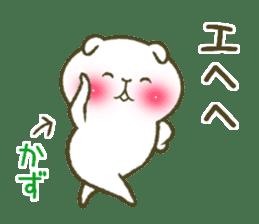 I am Kazu. sticker #14072104