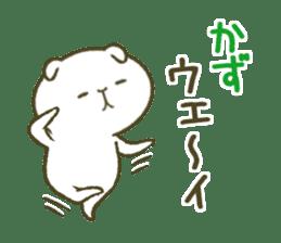 I am Kazu. sticker #14072107