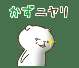 I am Kazu. sticker #14072108