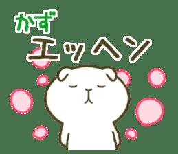 I am Kazu. sticker #14072109