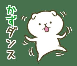I am Kazu. sticker #14072114
