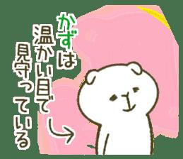 I am Kazu. sticker #14072115