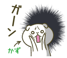 I am Kazu. sticker #14072116