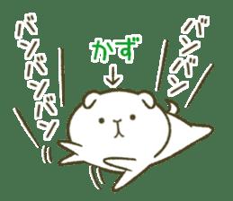 I am Kazu. sticker #14072117