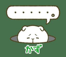 I am Kazu. sticker #14072118