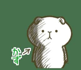I am Kazu. sticker #14072119
