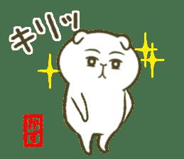 I am Kazu. sticker #14072120