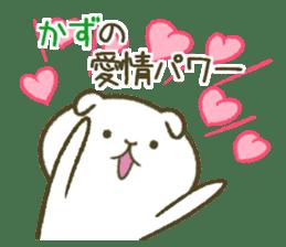 I am Kazu. sticker #14072121