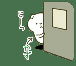 I am Kazu. sticker #14072123