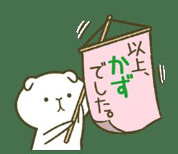 I am Kazu. sticker #14072125