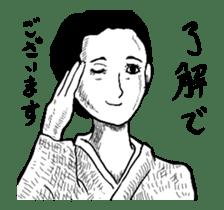 move,uzai choicowa no gekiga sticker #14072208