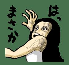 move,uzai choicowa no gekiga sticker #14072213