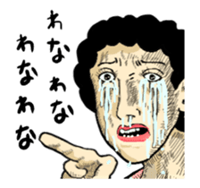 move,uzai choicowa no gekiga sticker #14072214