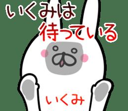 Ikumi Sticker! sticker #14072497