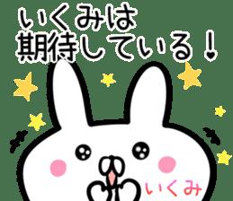 Ikumi Sticker! sticker #14072500