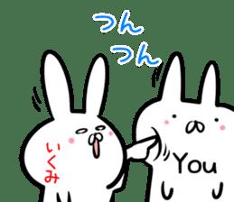 Ikumi Sticker! sticker #14072512