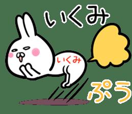 Ikumi Sticker! sticker #14072513