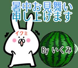 Ikumi Sticker! sticker #14072521