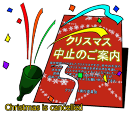 Christmas is Cancelled sticker #14072733