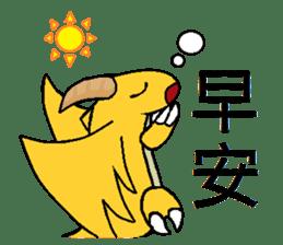 Cute Demon Dragon - Toby sticker #14074452
