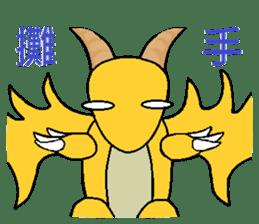 Cute Demon Dragon - Toby sticker #14074474