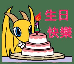 Cute Demon Dragon - Toby sticker #14074483