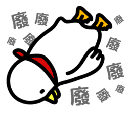 Mr. SHIROI(Chinese ver.) sticker #14074657