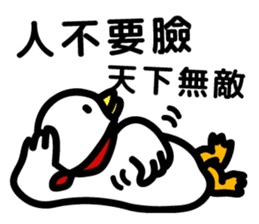 Mr. SHIROI(Chinese ver.) sticker #14074658