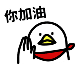 Mr. SHIROI(Chinese ver.) sticker #14074666