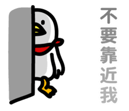 Mr. SHIROI(Chinese ver.) sticker #14074678